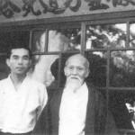 Manseikan Dojo 1961