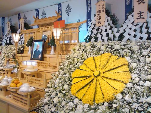 Masando Sasaki Funeral