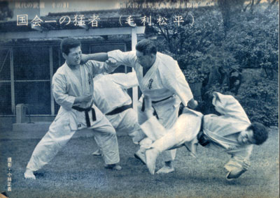Matsuhei Mori Kyokushin