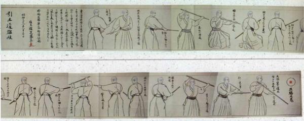 The Essence of Aiki: an Interview with Seigo Okamoto Soshi