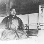 Ueshiba-ha Daito-ryu Aiki-jujutsu [Spanish Version]