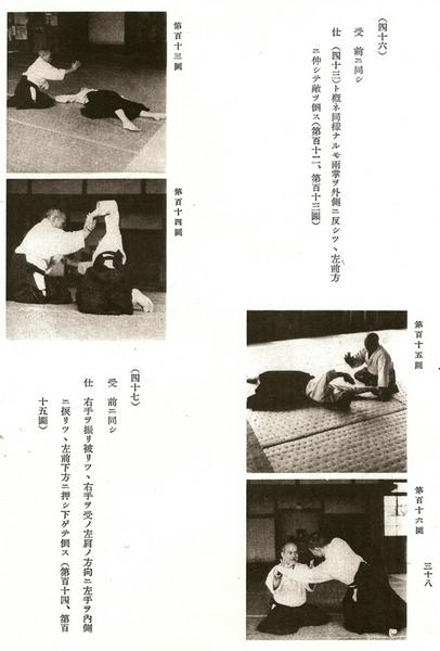 Technical Manual Budo, Page 38