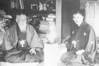 Nakamura and Toyama