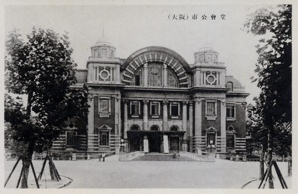 Osaka Central Public Hall