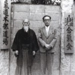 O-Sensei and Kisshomaru Ueshiba