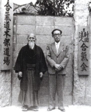 O-Sensei and Kisshomaru