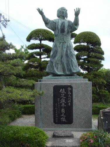 O-Sensei Tanabe
