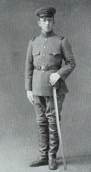 Prince Kaya Tsunenori