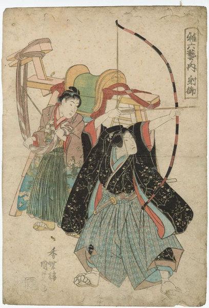 Horsemanship and Archery
