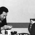 Sadao Yoshioka and Morihei Ueshiba O-Sensei