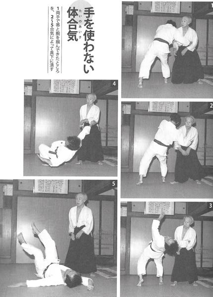 Yukiyoshi Sagawa demonstrates Tai-no-Aiki