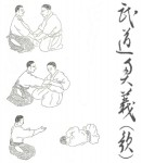 Three Doka and the Aiki O-Kami