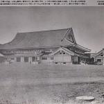 Aikido Shihan Hiroshi Tada: The Budo Body, Part 2