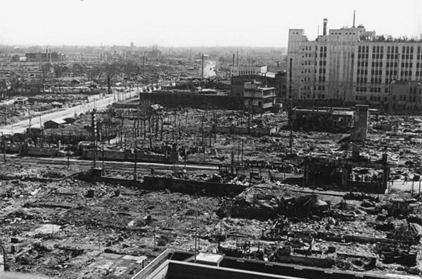 Shinjuku in 1945