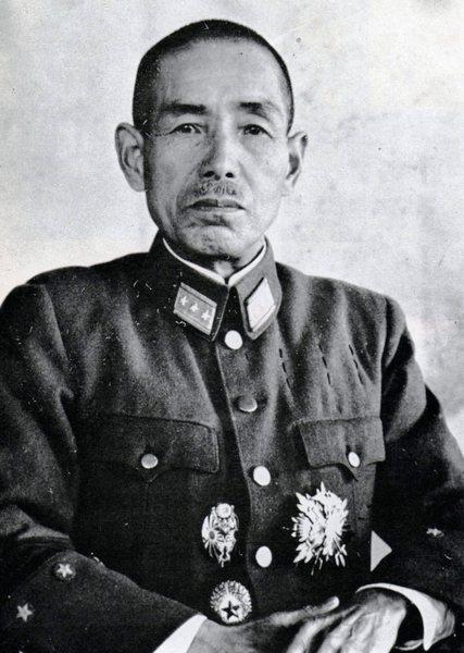 Field Marshal Shunroku Hata