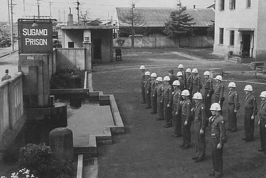 Sugamo Prison