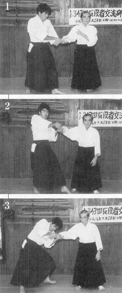 Kanshu Sunadomari - Musubi