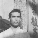 Interview with Aikido Shihan Kanshu Sunadomari - Part 2