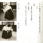 Morihei Ueshiba, Budo en Kamae - Deel 3  [Dutch Version]
