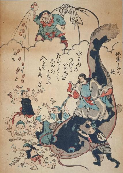 Takemikazuchi-no-kami