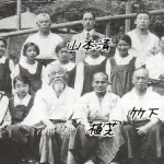 Morihei Ueshiba and Isamu Takeshita
