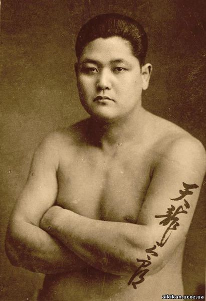 Saburo Wakuta / Tenryu