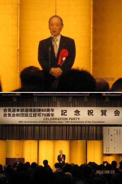 Toshiki Kaifu