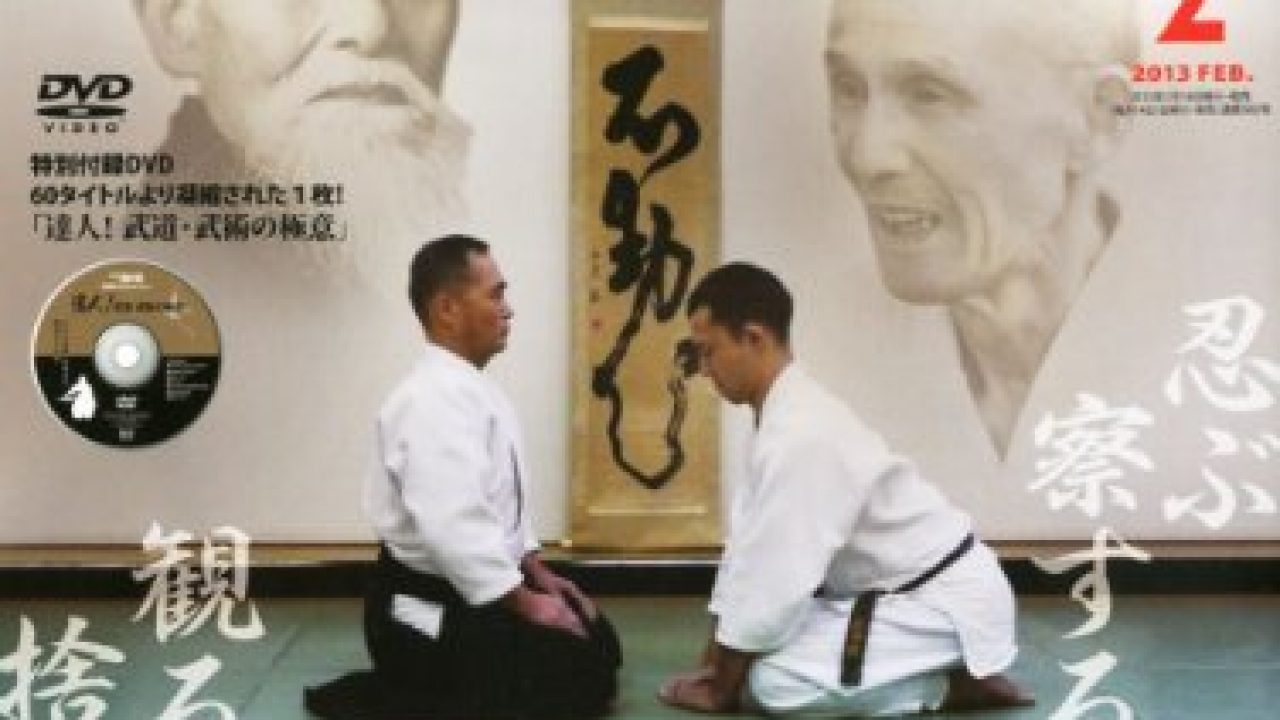 Talking To Tsuneo Ando Part 2 Aikido And World Peace