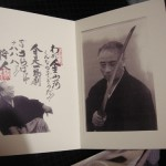 Interview with Aikido Shihan Masando Sasaki, Part 3