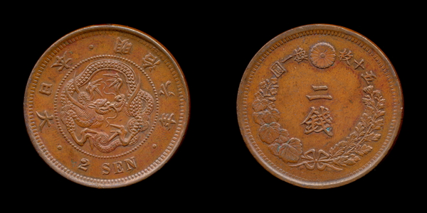 Japanese Two Sen Coin