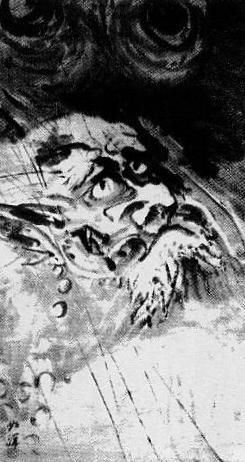 Morihei Ueshiba, the Dragon King