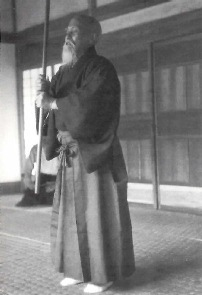 Morihei Ueshiba on the Floating Bridge of Heaven