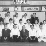 Yoshimitsu Yamada Uchi-Deshi