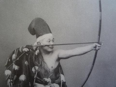Urakami Sakae