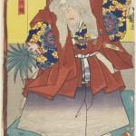 Kiichi Hogen woodblock print