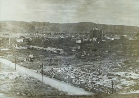 Wakayama Bombing