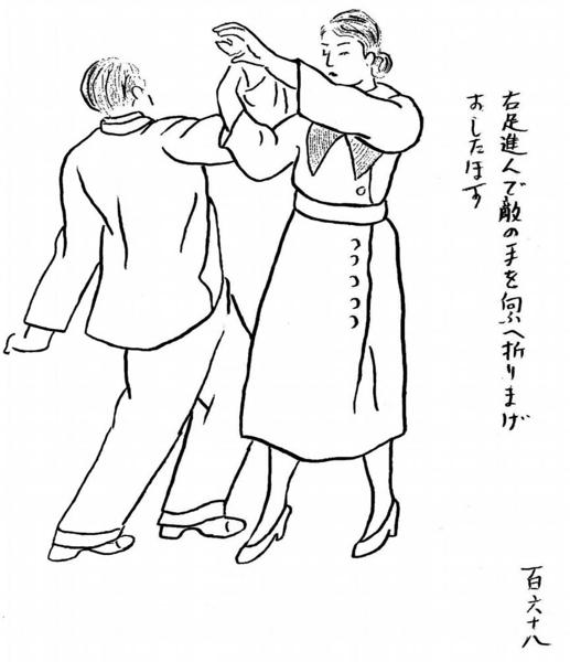 Yamato Ryu Goshinjutsu