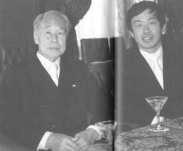 Yukiyoshi Sagawa and Kimura Tatsuo
