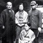 Zenzaburo Akazawa