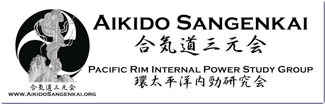 Aikido Sangenkai Logo